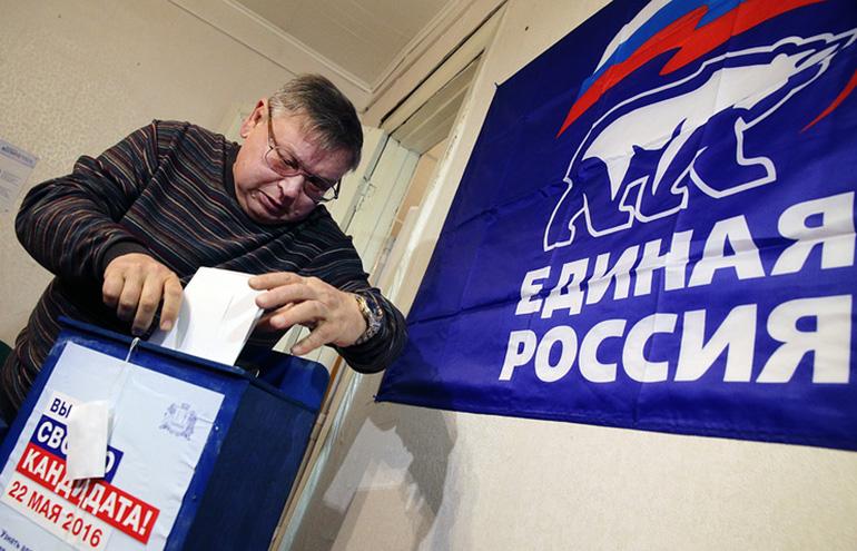 будь все на выборы картинки единая россия посетить