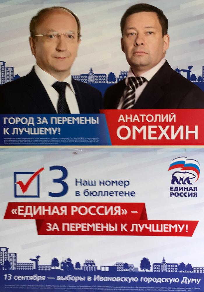Омехин_Кузьмичев